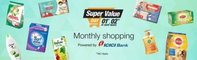 Amazon Super Value Day - Get upto Rs 900 Amazon.in Gift cards (1-2 Jan 2017)